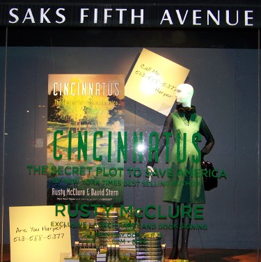 Saks store display